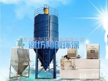 广东东莞水厂全自动石灰乳投加原理/粉末活性炭投加设备