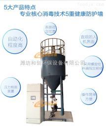 HCJY潍坊粉末加药装置,潍坊粉末加药选型,粉末活性炭投加系统厂家
