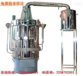 第七代250B气电两用宝安酿酒设备|观澜酿酒机