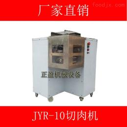 JY-10大型全不锈钢立式切肉丝肉片机鲜肉腊肉鱿鱼切条机