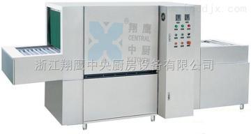 XYDX-10000链传送式洗碗碟机、餐具清洗机 自动洗碗机 自动清洗机