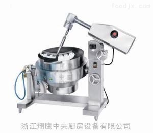XYDC-A40可倾电热炒锅、炒菜机,厨房设备