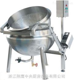 XYPGZ-200蒸汽自动翻转漂烫锅、翔鹰中央厨房设备