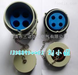 BJ150YT/GZBJ150YT/GZ防爆航空插头插座详细说明:电流150A