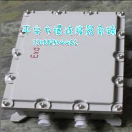 BJX-6/30防爆接线箱(端子箱)的基本参数及订货须知380V/10A电流