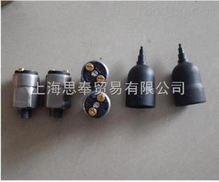 0340-46103-3-012上海思奉长期优势供应德国SUCO压力开关 SUCO压力传感器 价格优惠