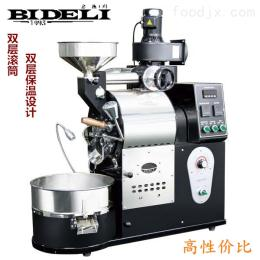 必德利1kg咖啡烘焙机 烘豆机 咖啡豆烘焙机 电热