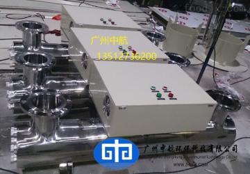 廣州中航-紫外線殺菌器