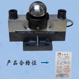 广东柯力直销120吨 150吨地磅数字称重传感器 柯力传感器