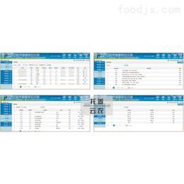zui新物联网产品全面支持Intel物联网