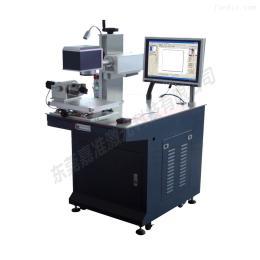 珠海激光塑料打标机 快速高效 UV紫外激光打标机氧化铝