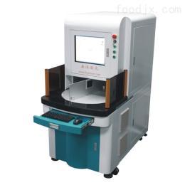 JZ-UVFJZ-UVF激光打标机 东莞紫外激光打标机
