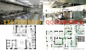 飯店廚房排煙工程|酒店排煙系統設計|北京安裝廚房排煙罩