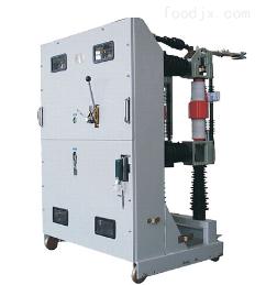ZN39-40.5ZN39-40.5戶內高壓真空斷路器