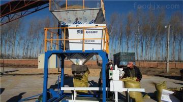DCS黑河25公斤玉米定量包装秤包装机型号电子包装秤