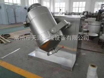 SYH-5SYH系列三维混合机