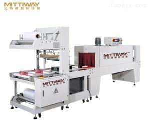 MTW-Z6030直進料袖口包裝機MTW-Z6030廠家供應