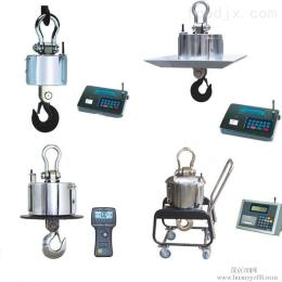 douli-OCS7吨电子吊钩磅/7吨非标电子吊秤定制
