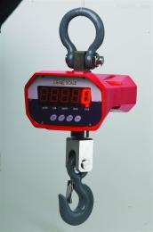 电子吊秤专业生产60吨电子挂钩磅秤厂家直销