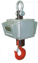 电子吊秤专业生产5吨电子吊钩磅