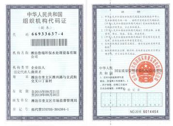 LR-YW-50河南漯河溶气气浮机/曝气气浮法