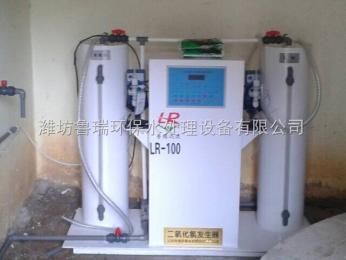 RJ-50廣西二氧化氯發生器=國外進口計量泵
