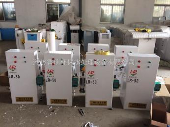 LR漳州飲用水消毒設備-你能否挺得住,你都要這樣一步一步地走過來