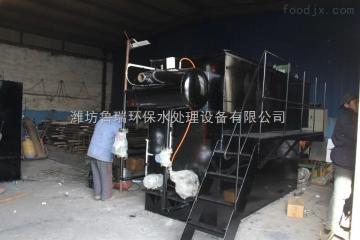LR-YW-5新疆阿勒泰溶气气浮机价格