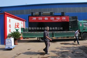 lr揚州地埋式一體化污水處理設備回歸到信仰