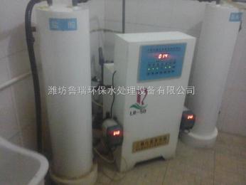 临夏电解法二氧化氯发生器《鲜血诚可贵/助人价更高 》