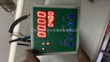JY忻州加药装置储罐
