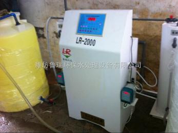 LR太原飲用水消毒設備 隔膜式計量泵、溶液稀釋池