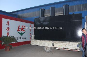 广西地埋式一体化污水处理设备《机械加工厂废水》