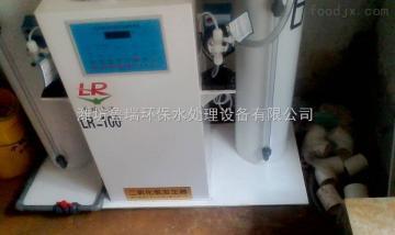 四平二氧化氯发生器神机妙算刘伯温