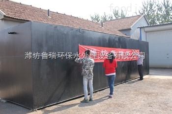 张家口地埋式一体化污水处理设备【密叶罗青烟】