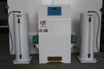 白城醫院污水處理設備《電磁驅動的隔膜式計量泵》