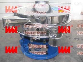 WXZ系列醬油專用三次元旋振篩過濾機