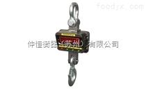 吊鉤秤質量zui好,高水平的吊鉤秤品牌的好