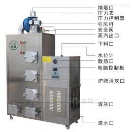 100kg眉山市蒸发器发生器厂家高温蒸汽锅炉价格