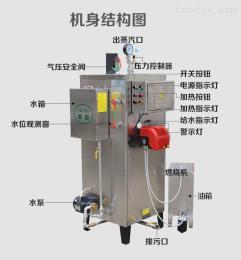 50kg旭恩锅炉厂家燃油蒸汽发生器蒸煮蒸汽澳门新葡京线上官网