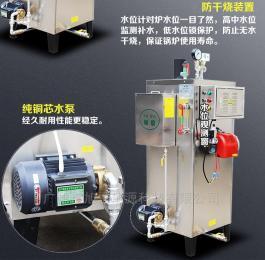 80kg聊城节能燃气蒸汽发生器厂家蒸汽锅炉
