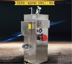 100kg枣庄蒸汽发生器厂家燃气蒸汽锅炉节能安全