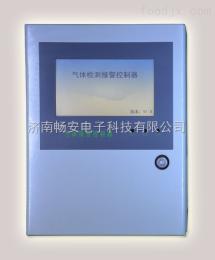 CA-RBK-6000-ZL9永安磷化氢气体浓度报警器