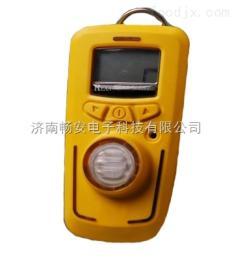 CA13518619089甲醛气体检测仪-开原-兴城-新民