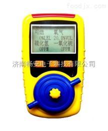CAQD6310环已烷气体检测仪-凤城-庄河-凌源