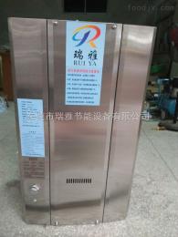 RY-J50商用厨房必配小型燃气锅炉 节能燃气蒸汽发生器