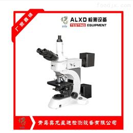 青島奧龍星迪,明、暗場、偏光正置金相顯微鏡,M-60D