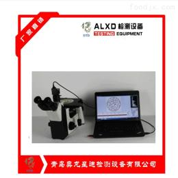 青岛奥龙星迪,倒置金相显微镜,M-5XC