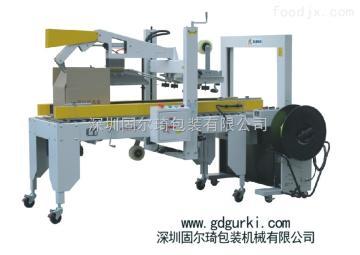 GPP-50C现货直销 自动折盖封箱打包机GPP-50C