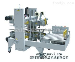 GPG-50自动角边封箱机GPG-50 直销厂家自动封箱机